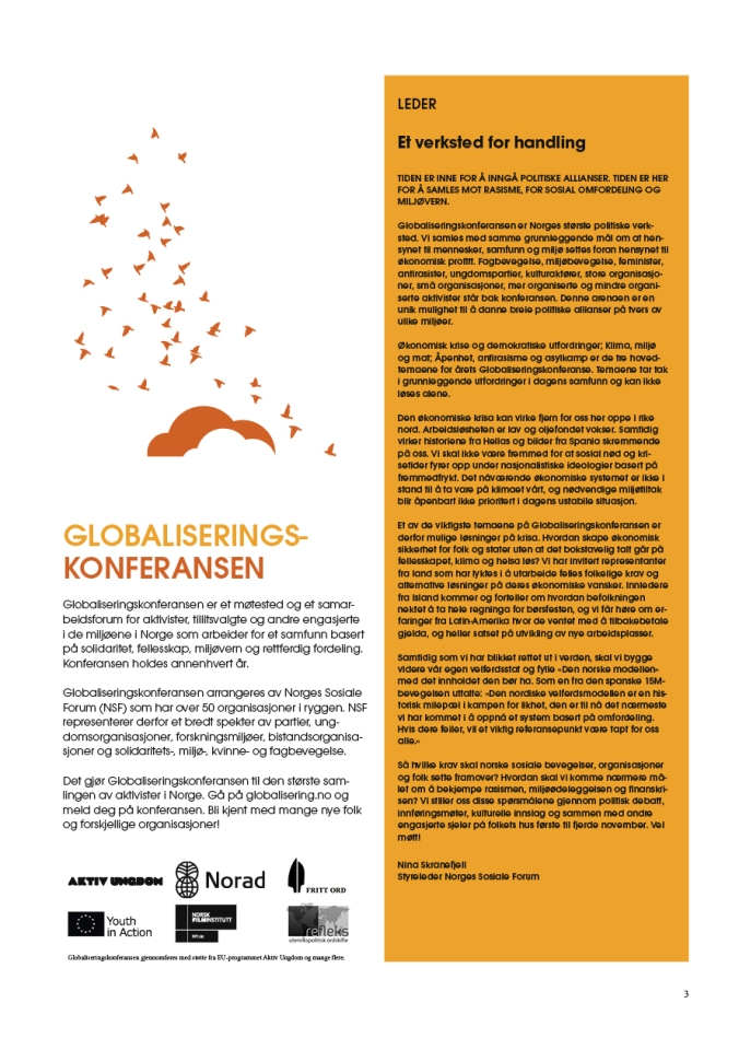 globkonf_avis_web3 (2)
